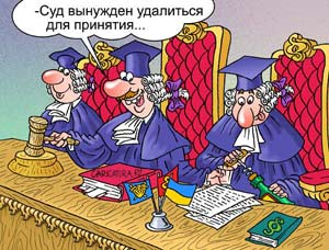 Николаевский экс-прокурор приговорен к 5 годам тюрьмы за получение 10 тыс. гривен взятки - Цензор.НЕТ 1966