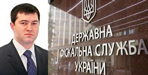 Главный фискал готов сотрудничать с НАБУ в  расследовании